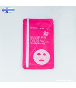 Уплотняющая маска с экстрактом Болгарской Розы и семян Виноградной Косточки<br/>Bulgaria rose extract & grape seed oil firming mask